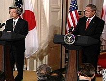 story.bush.koizumi.conf.cnn.jpg